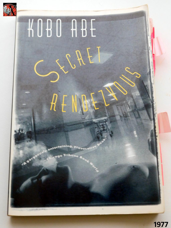 Secret Rendezvous - Kobo Abe
